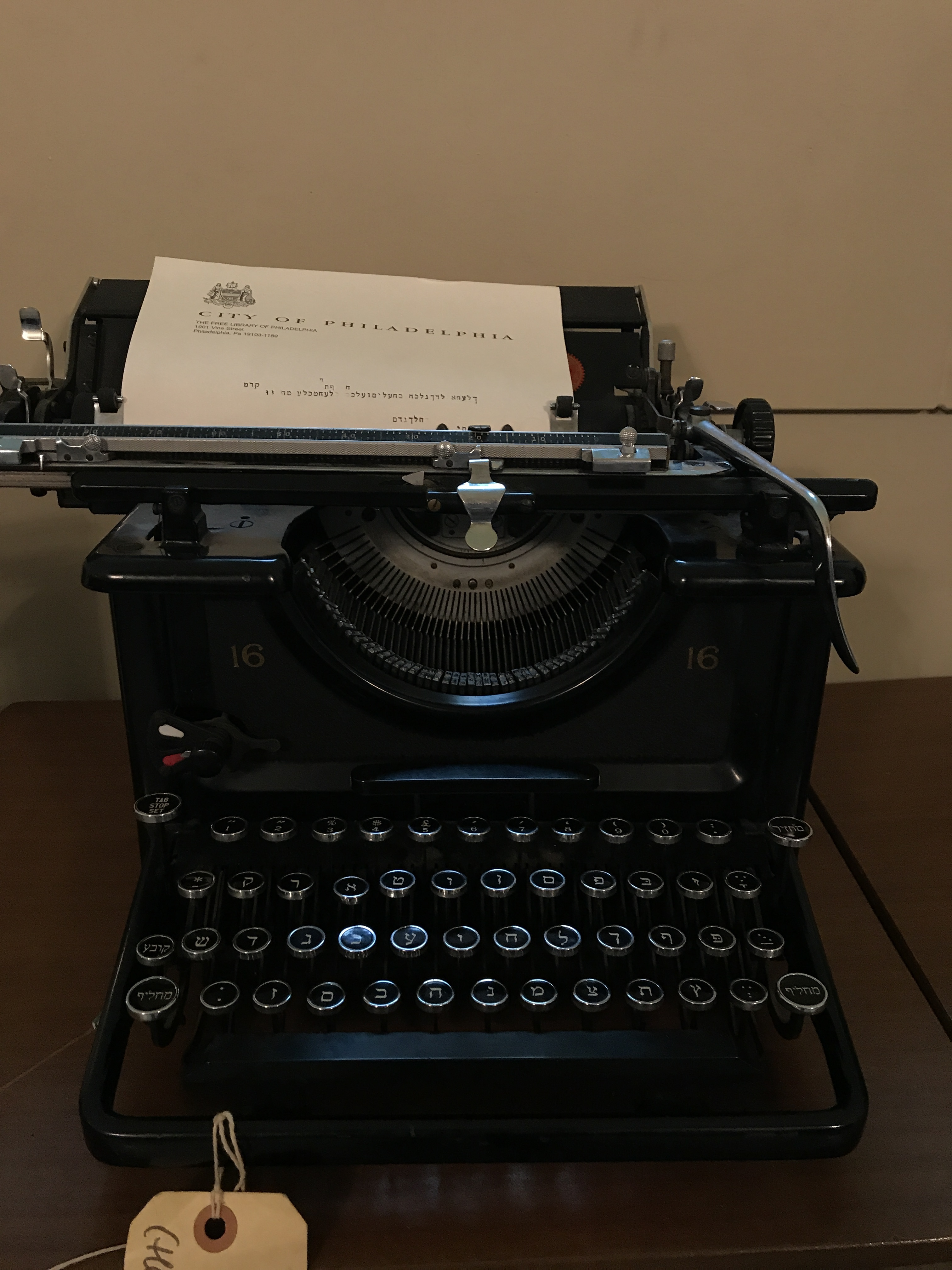 Touch Hebrew Typewriter at the Free Library of Philadelphia